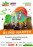 15 марта в Москве стартует программа для детей в рамках недели ирландской культуры IRISH WEEK 2020