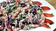 Салат из красной фасоли с пармезаном