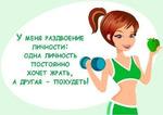 3-4-е взвешивание 63-й дуэли ДАМЫ, К БАРЬЕРУ:)))
