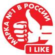 МАРКА №1 В РОССИИ® 2020 КАЧЕСТВО, ОДОБРЕННОЕ ПОКУПАТЕЛЕМ