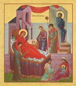 21 сентября. Рождество Пресвятой Владычицы нашей Богородицы и Приснодевы Марии