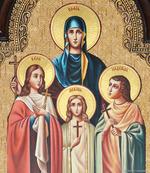 30 сентября. День Святой мученицы Софии, и трех ее дочерей: Веры, Надежды и Любови.