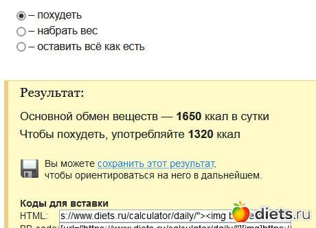 ТАРА -2021 год.