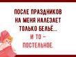 1-е взвешивание 66-й дуэли ДАМЫ, К БАРЬЕРУ:)))
