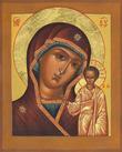 Явление иконы Пресвятой Богородицы во граде Казани. С праздником!