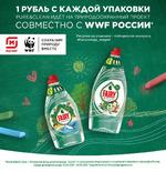 Продукция Fairy Pure&Clean получила экологический сертификат международного уровня«Листок жизни»