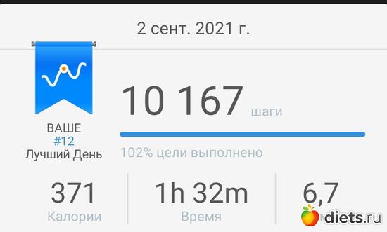 116 фото: Шаги
