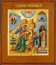 11Сентября-Усекновение главы Иоанна Предтечи